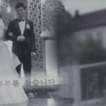 Newlyweds missing case, unsolved disappearance in Busan