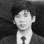 Sakakibara Seito, o serial killer que matava apenas crianças